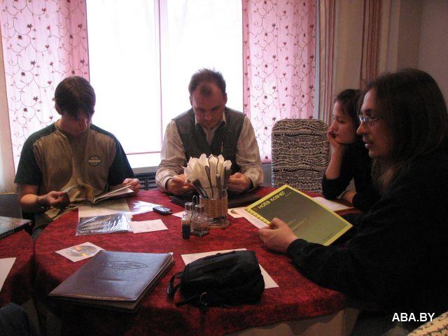 Вторая клубная встреча в 2008 году.